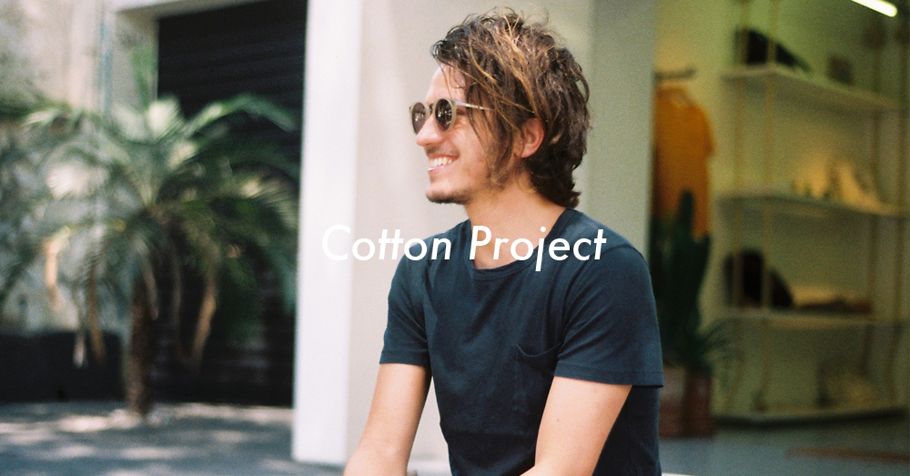 http://www.thefuturepositive.com/projects/cotton-project/